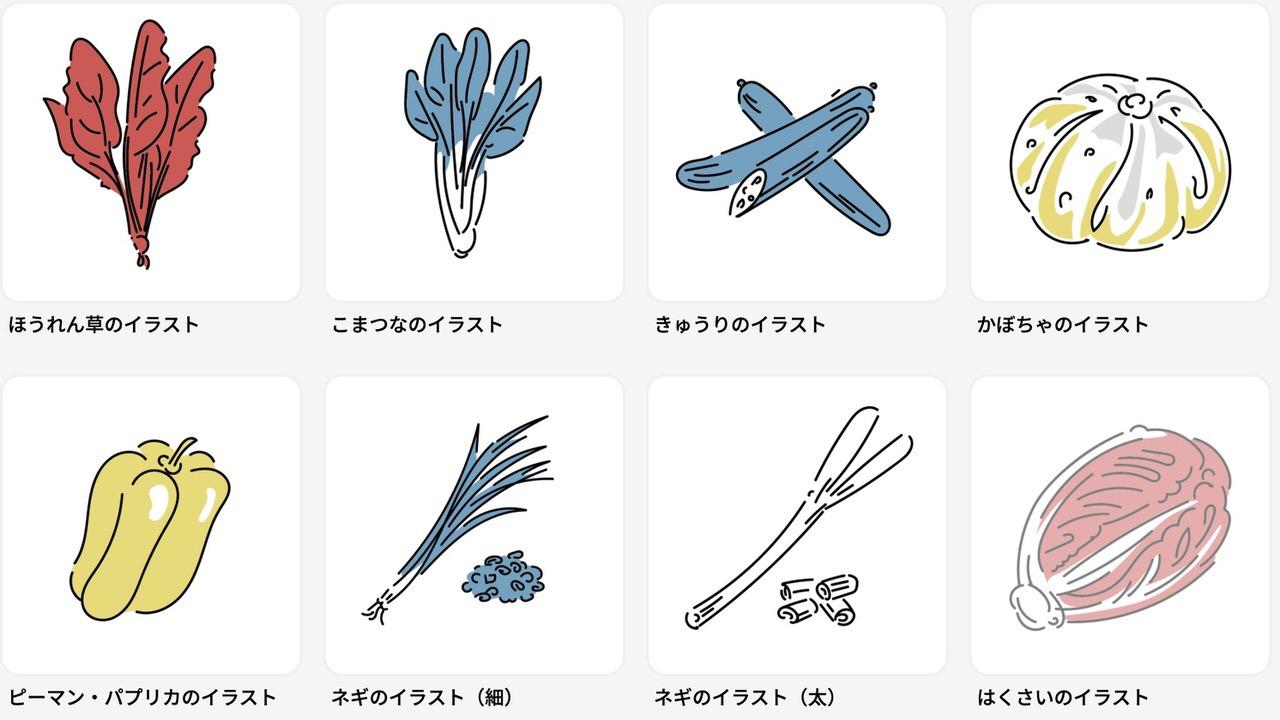 商用利用可能なイラストが無料ダウンロードできるサイト「Loose Drawing」