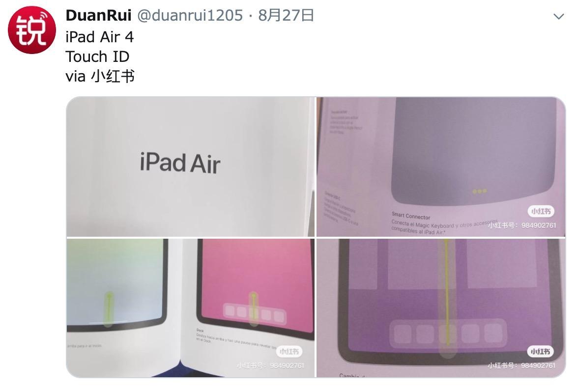 フルスクリーンデザイン・Touch ID搭載の電源ボタン・USB-Cの「iPad Air 4」と思しきパンフレットが流出する