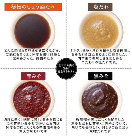 「手作り居酒屋 甘太郎」4店舗 → たれ焼肉専門「焼肉甘太郎」リニューアルオープン
