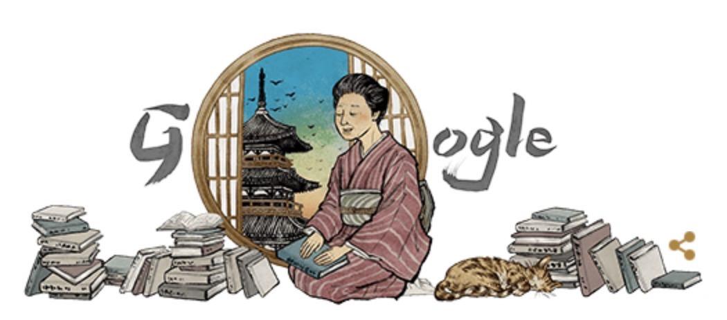 Googleロゴ「幸田文」に