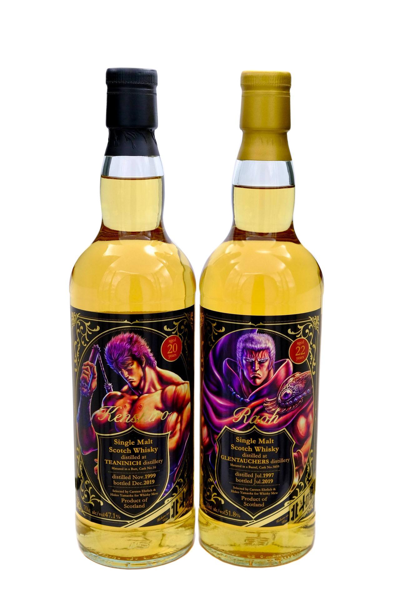 「北斗の拳」ケンシロウ・ラオウラベルの限定スコッチウイスキーが9月10日より発売