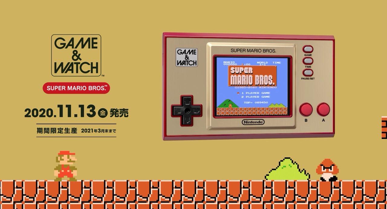スーパーマリオ35周年「ゲーム&ウオッチ スーパーマリオブラザーズ」期間限定生産で予約受付開始(5,478円)