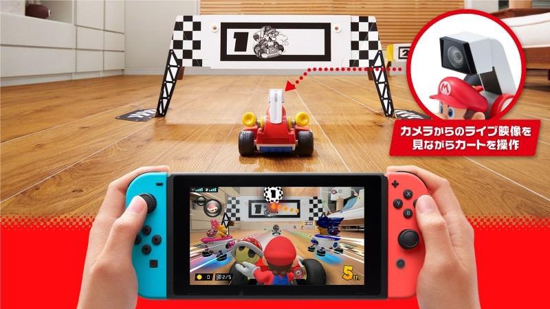 【Nintendo Switch】カメラが内蔵されたカートで部屋がサーキットになる「マリオカート ライブ ホームサーキット」(9,980円)