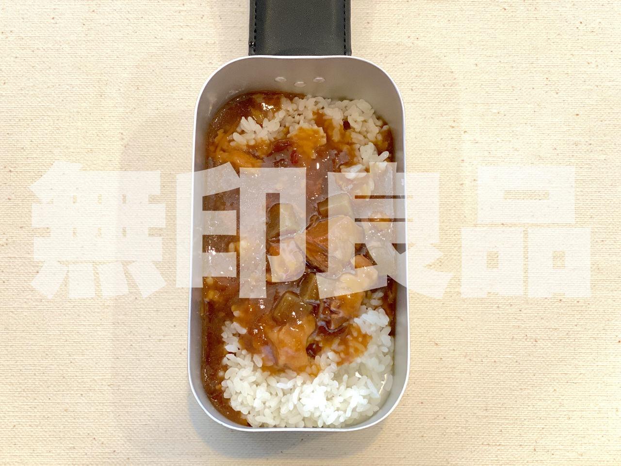 【無印良品】「牛すじとこんにゃくのぼっかけ」神戸の郷土料理がお手本の生姜醤油味の煮込みを食べてみた