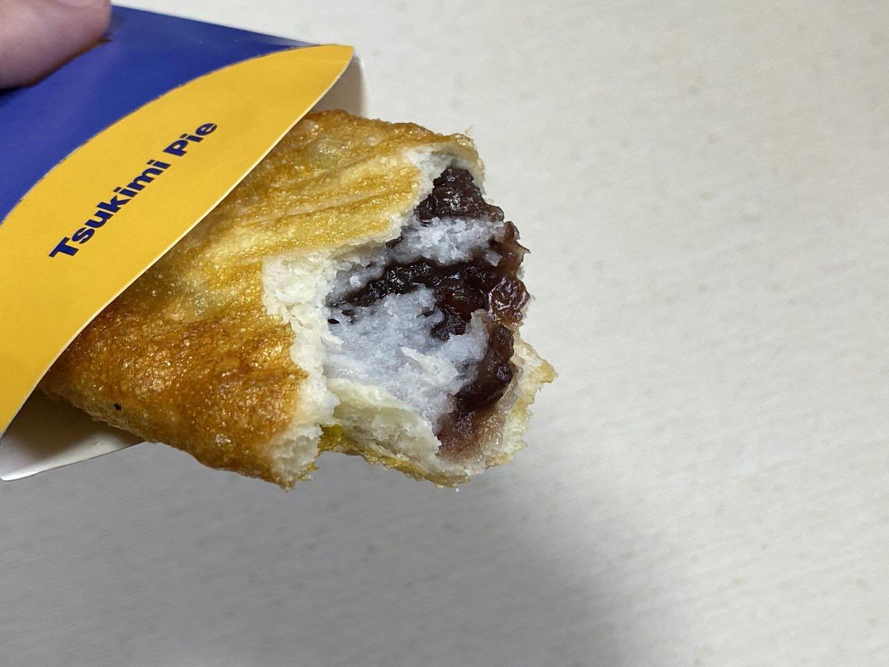 【マクドナルド】サクサクモチーン!秋限定「月見パイ」が美味しいので餅とあんこ好きは絶対に食べてみるべきです