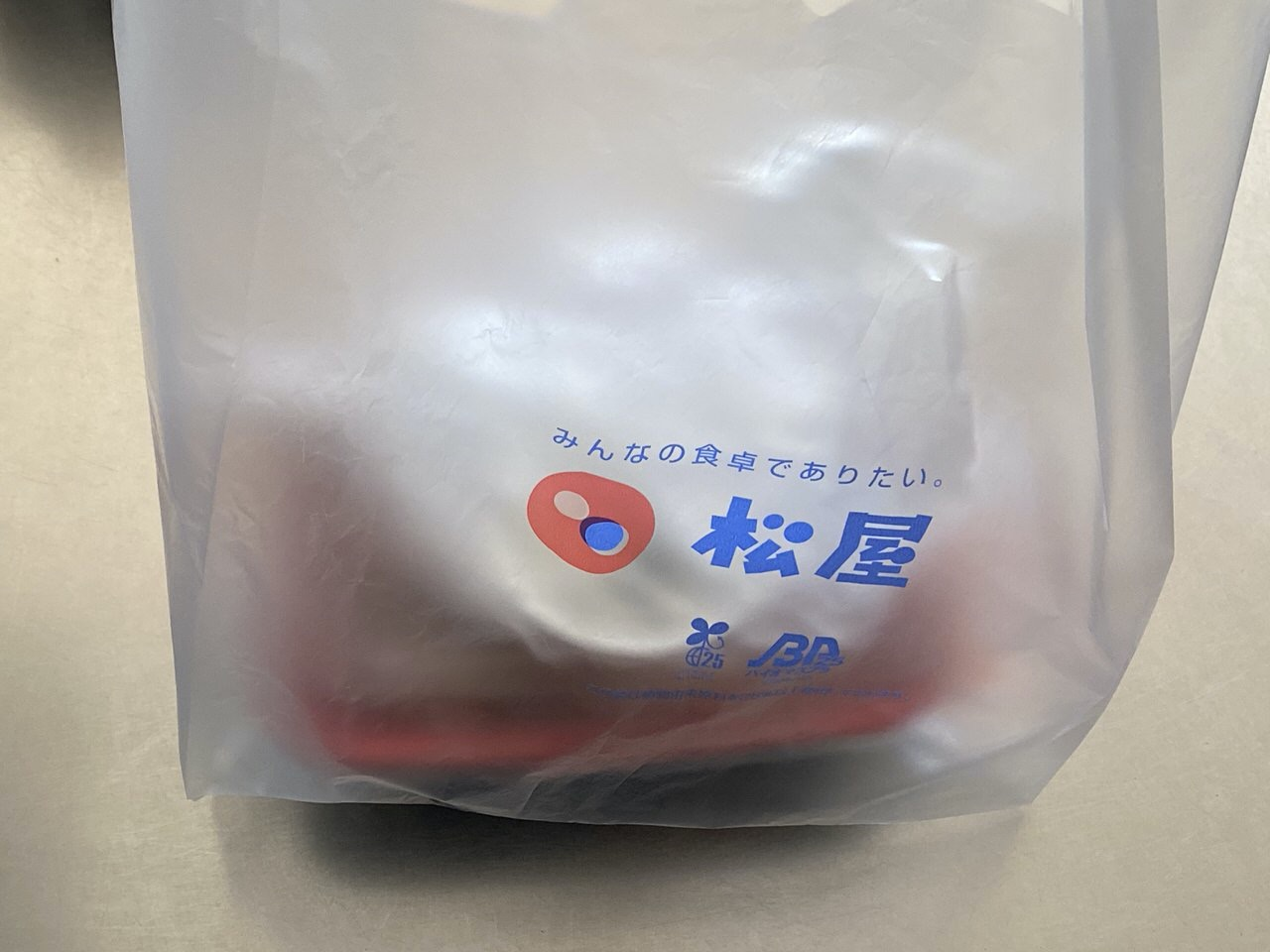 【松屋】「味噌漬けトンテキ丼」1