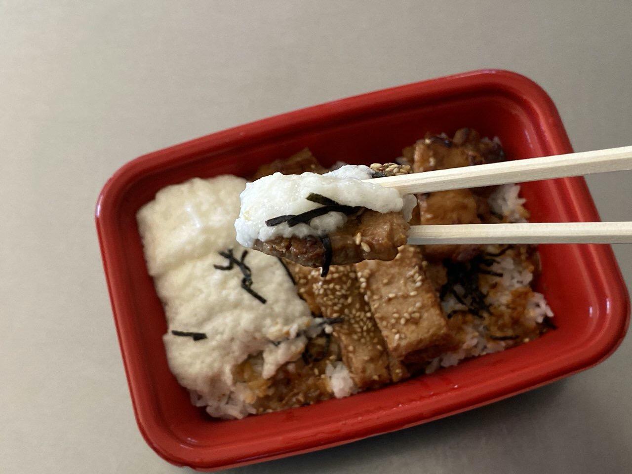 【松屋】「味噌漬けトンテキ丼」6