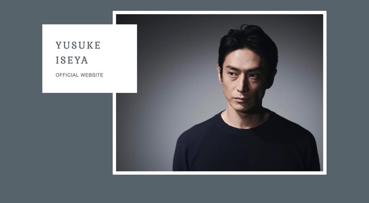 伊勢谷友介、大麻取締法違反容疑で逮捕