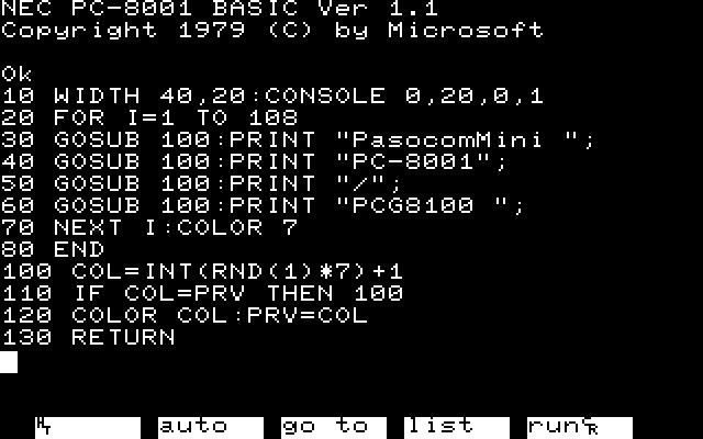 手のひらサイズの「パソコンミニ PC-8001」Amazonでも販売開始 〜アップデートで「スーパーギャラクシアン」「ラリーX」「ディグダグ」追加