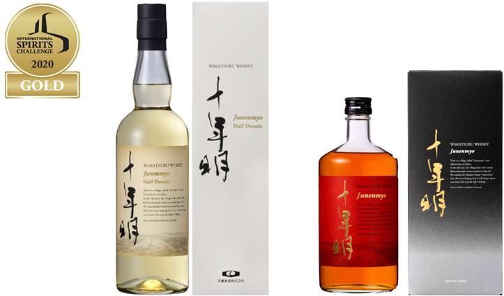 富山県・三郎丸蒸留所(若鶴酒造)のウイスキー「十年明 Half Decade」「十年明 Rouge」が世界的なウイスキーコンテストでゴールドメダルを受賞