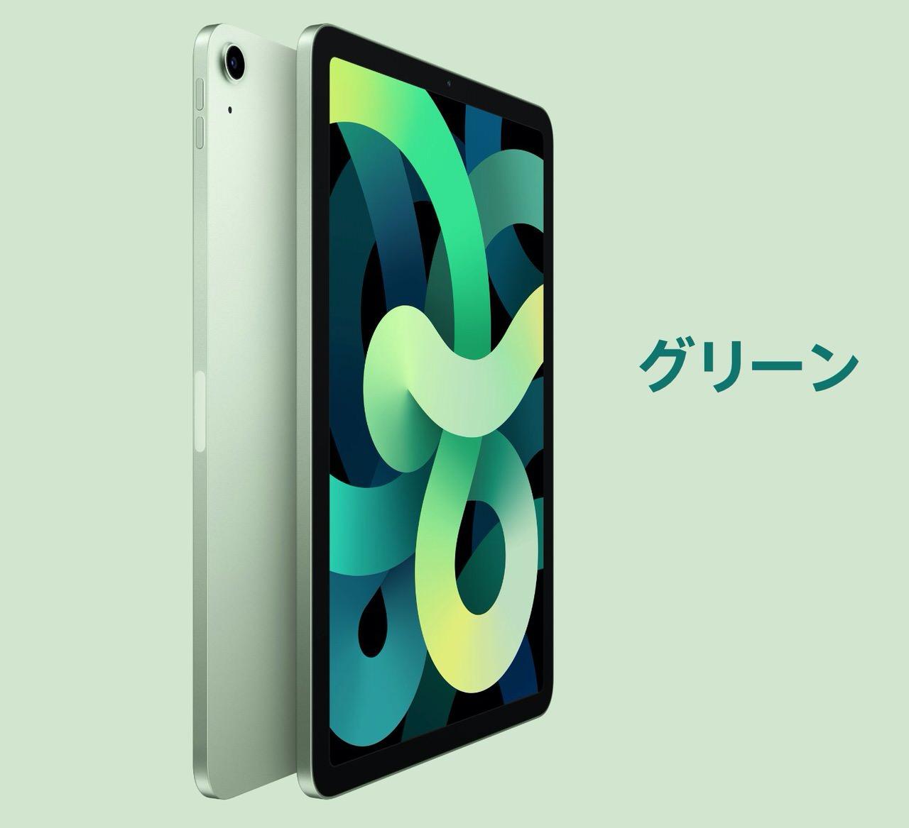 A14 Bionic搭載・電源ボタンにTouch ID内蔵・カラバリ5色の新しい「iPad Air」62,800円から