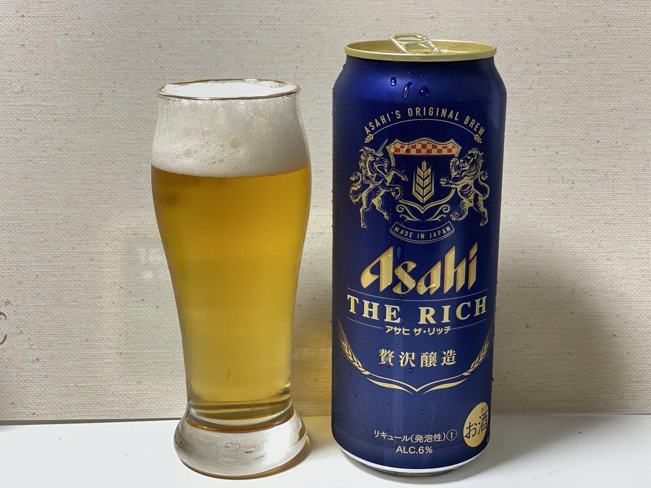 「アサヒ ザ・リッチ」美味しい?まずい?これは優秀な新ジャンルでした