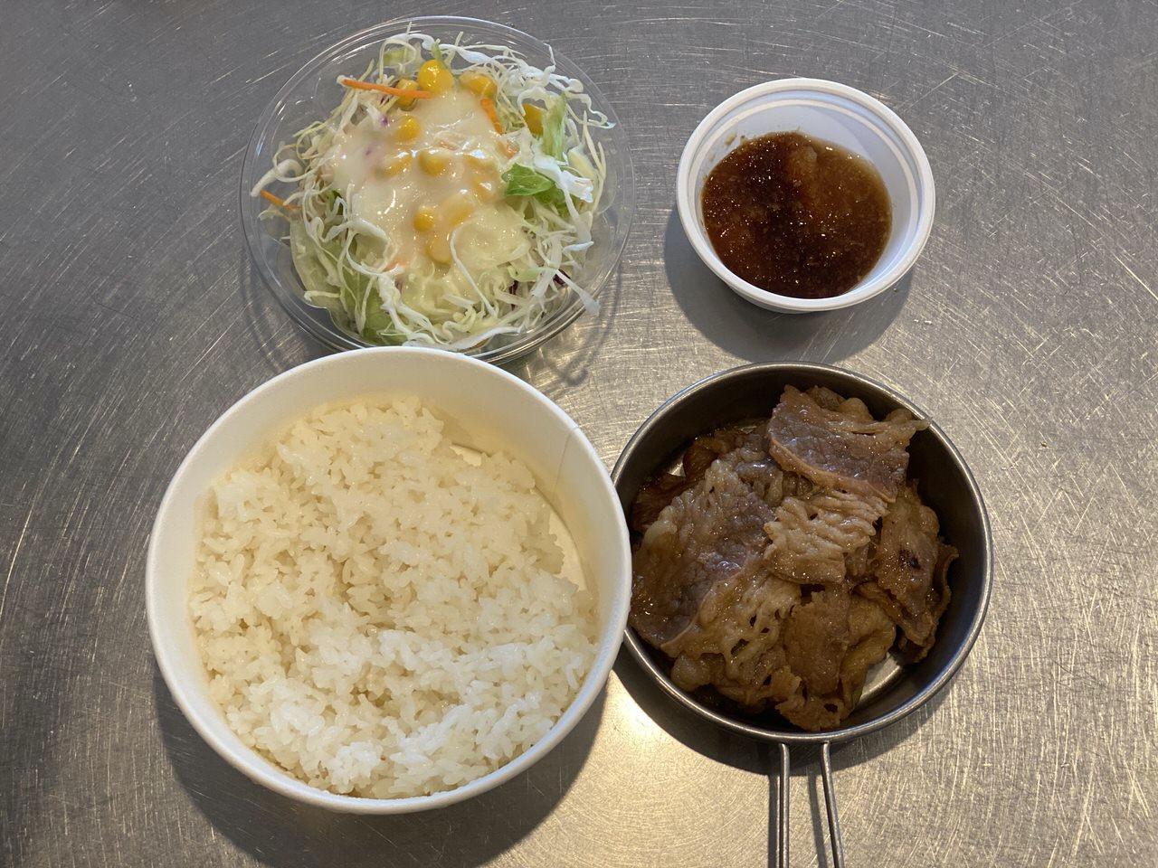 【松屋】カルビ焼肉33%増量は何グラム?6