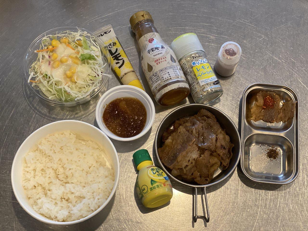 【松屋】カルビ焼肉33%増量は何グラム?7