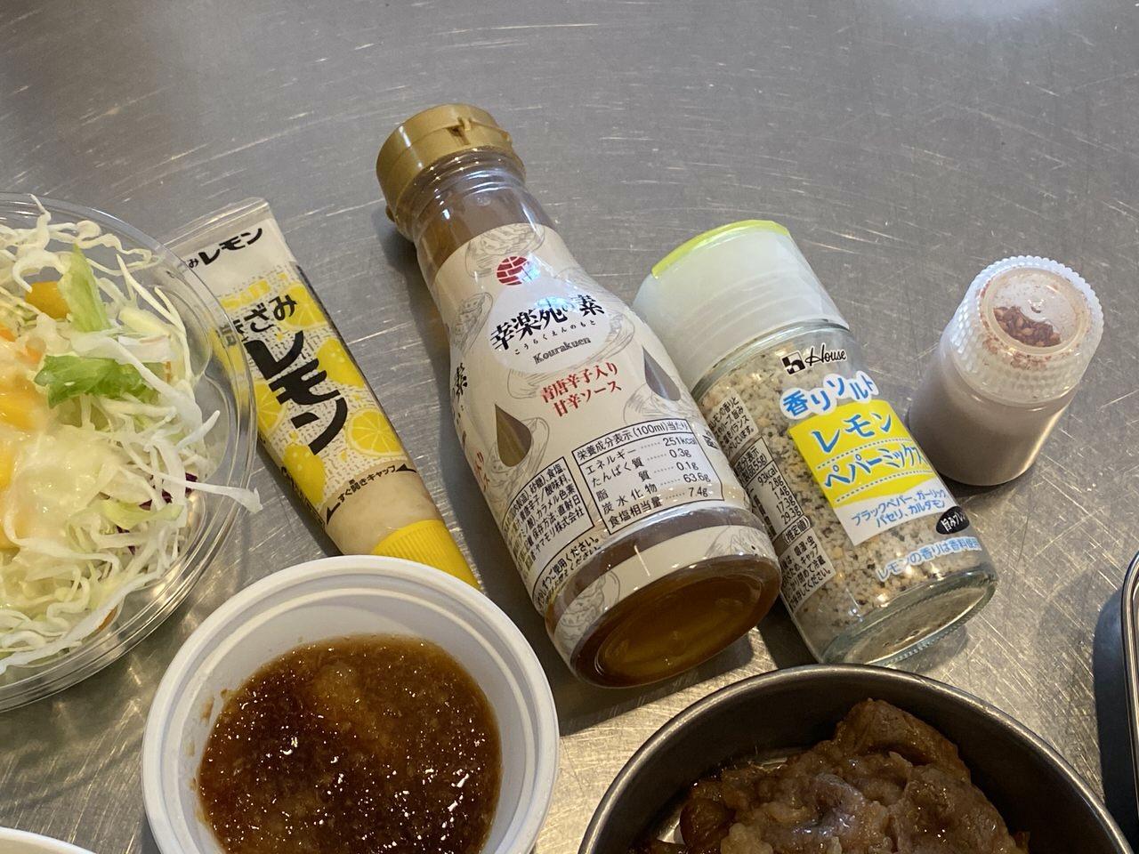 【松屋】カルビ焼肉33%増量は何グラム?8
