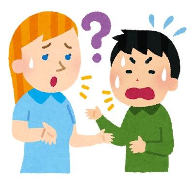 【英会話】とっさに何か聞くときに「肯定文+correct?」はとても使い勝手が良さそうです