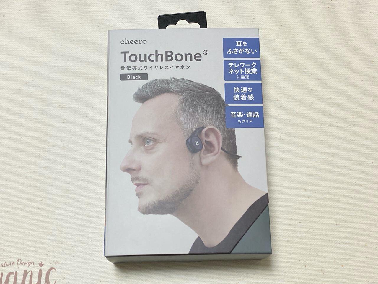 頭の中から音が聞こえる!テレワークに最適な骨伝導式ワイヤレスイヤホン「TouchBone(タッチボーン)」 #提供