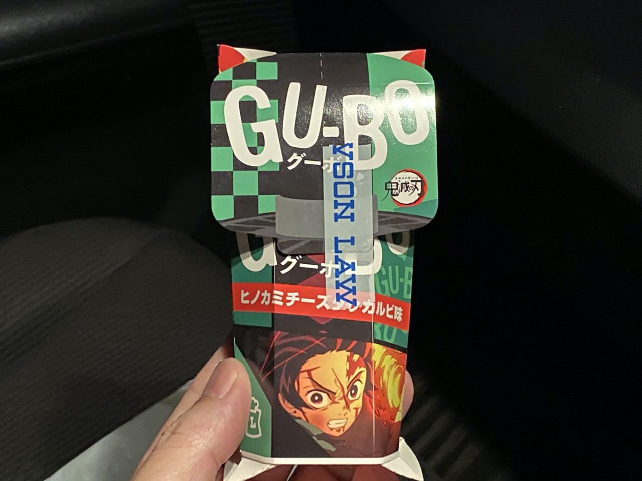 鬼滅の刃とコラボした「グーボ」ヒノカミチーズタッカルビ味を食べてみた!