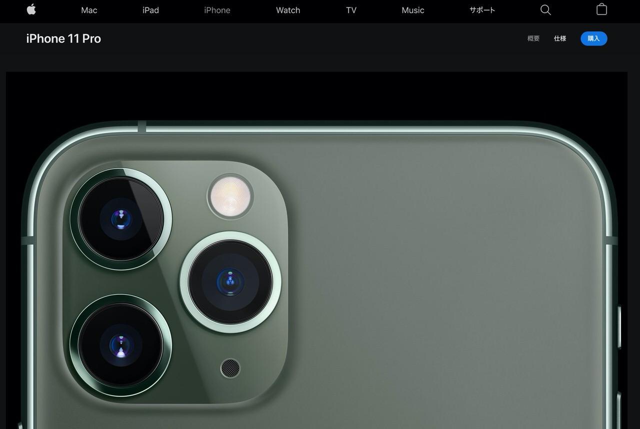 「iPhone 12」発表イベントは10月13日と著名リーカーもツイート