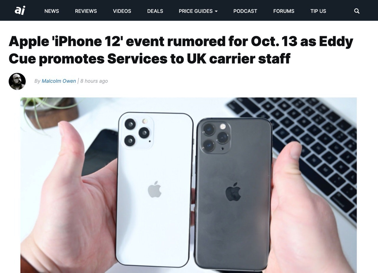 「iPhone 12」発表イベント開催は10月13日、予約開始は10月16日か?