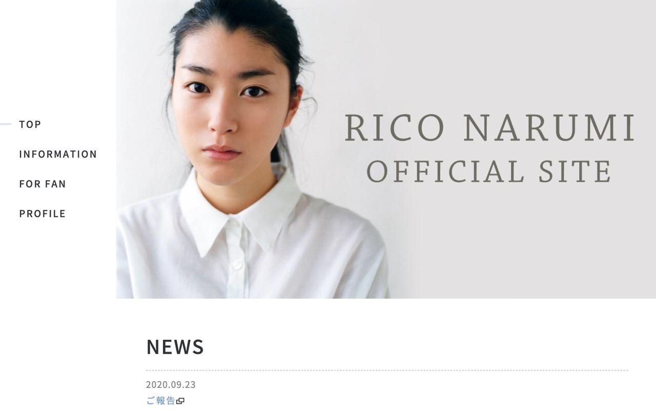 女優・成海璃子、一般男性と結婚を発表
