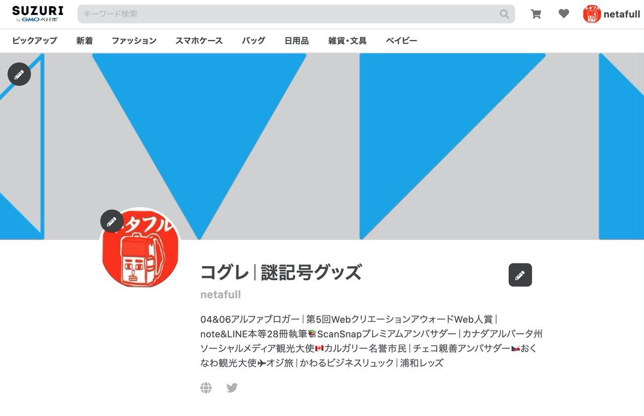【謎記号グッズ】パーカー・ジップパーカー・ビッグシルエットパーカーの発売を開始!