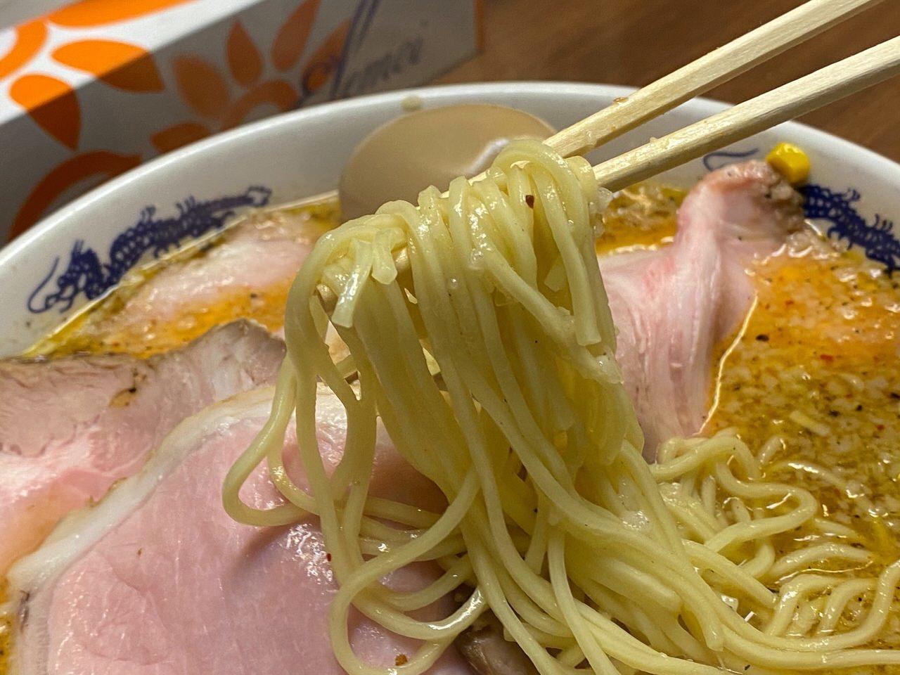 「ラーメン一番」チャーシュー麺 5
