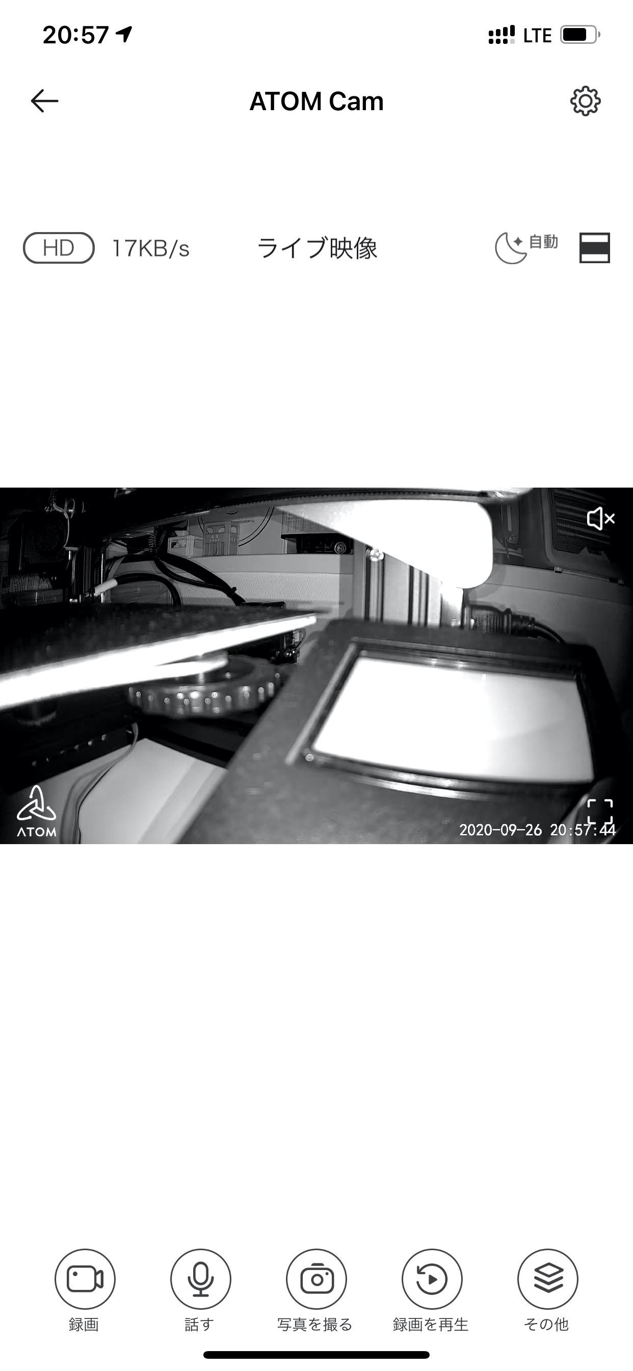 【3Dプリンター始めました】印刷の進捗を確認するのにATOM Camが便利!ついでにスマートプラグで電源管理も便利!