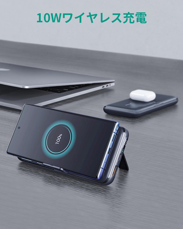 ワイヤレス充電対応のスタンド付き20,000mAh大容量モバイルバッテリー「AUKEY PB-WL03」新発売セールで3,899円