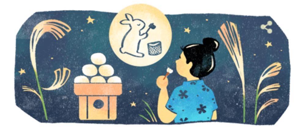 Googleロゴ「中秋の名月」に