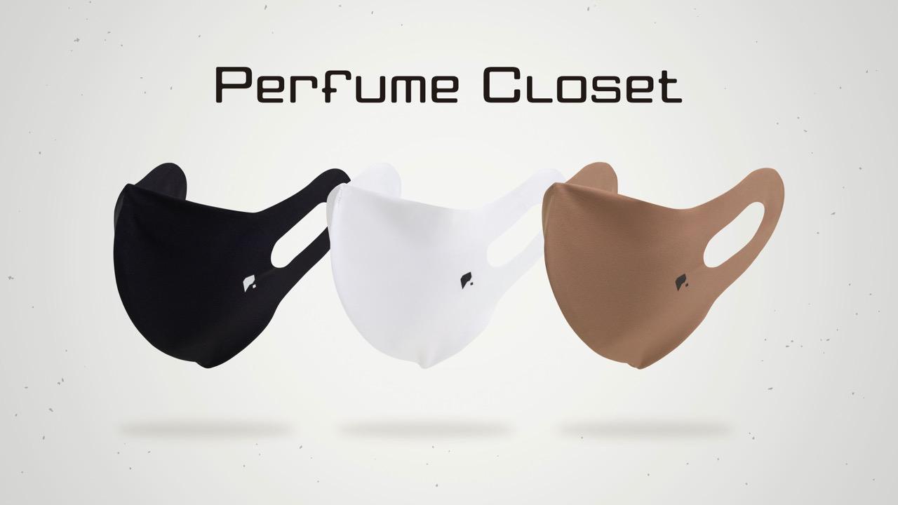 Perfumeのファッションプロジェクト「Perfume Closet」からオリジナルマスクが10月23日より発売開始