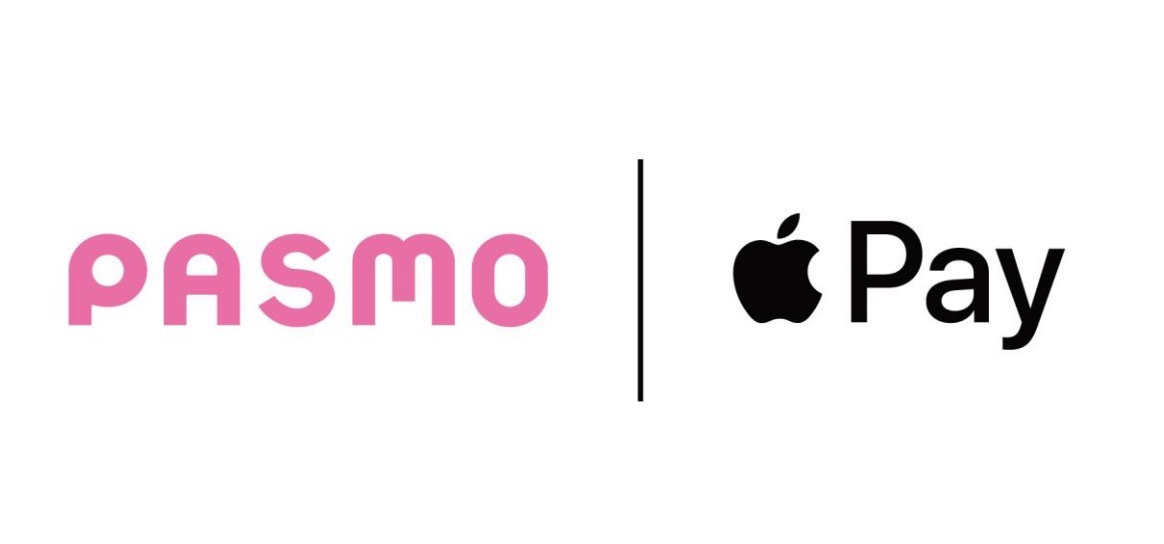 PASMO、Apple Pay対応しiPhoneとApple Watchで10/6から利用可能に