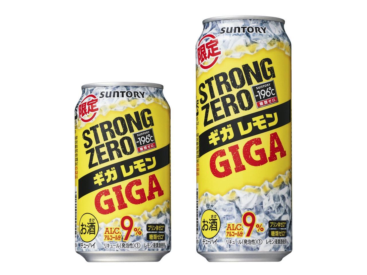 ギガ級のレモン感「-196℃ ストロングゼロ〈ギガレモン〉」11月24日より発売開始