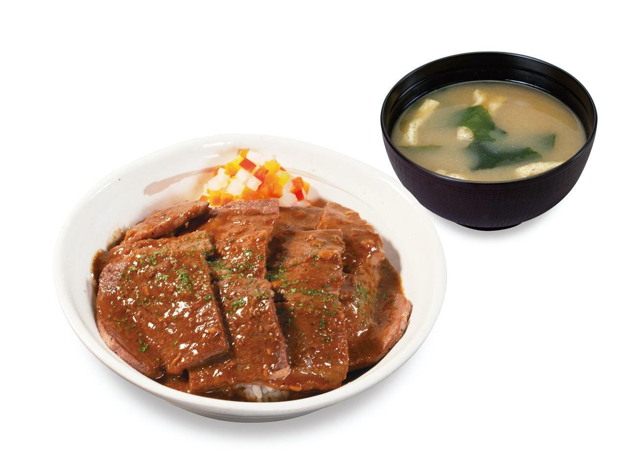 【松屋】選べる極旨ソースにはみ出るボリュームの「牛ステーキ丼」10月6日より発売開始