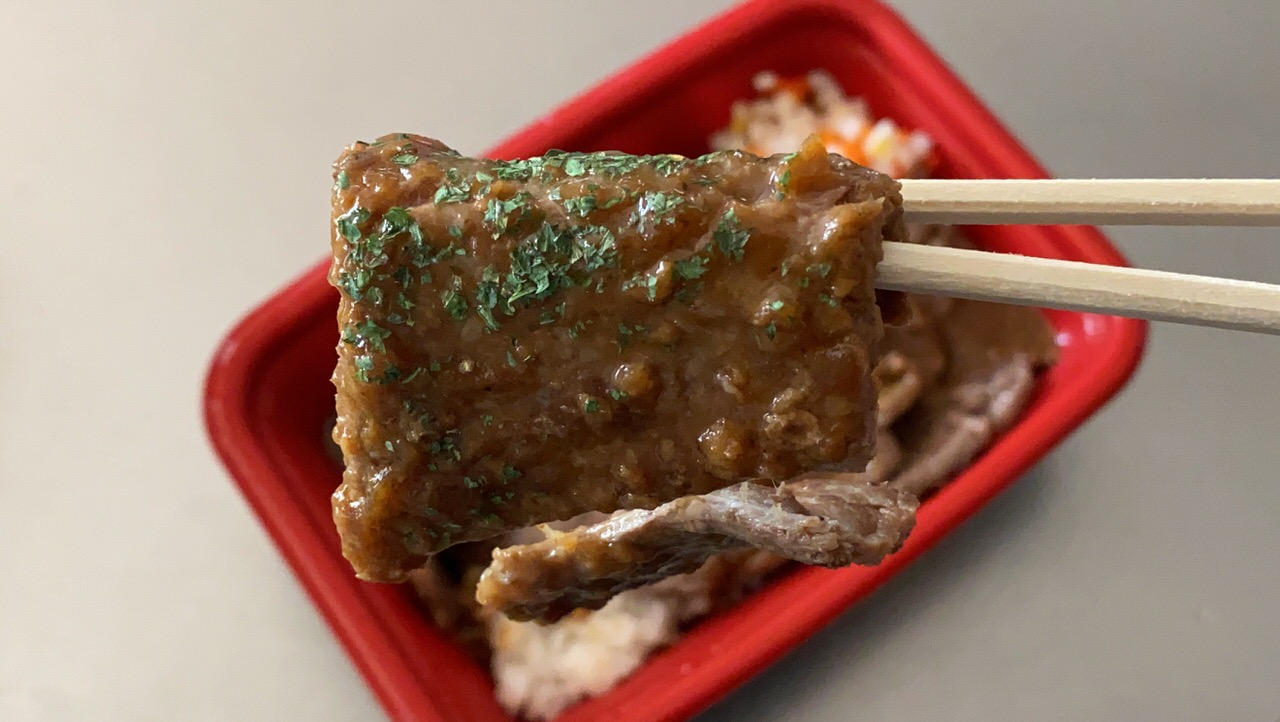 松屋「牛ステーキ丼」7
