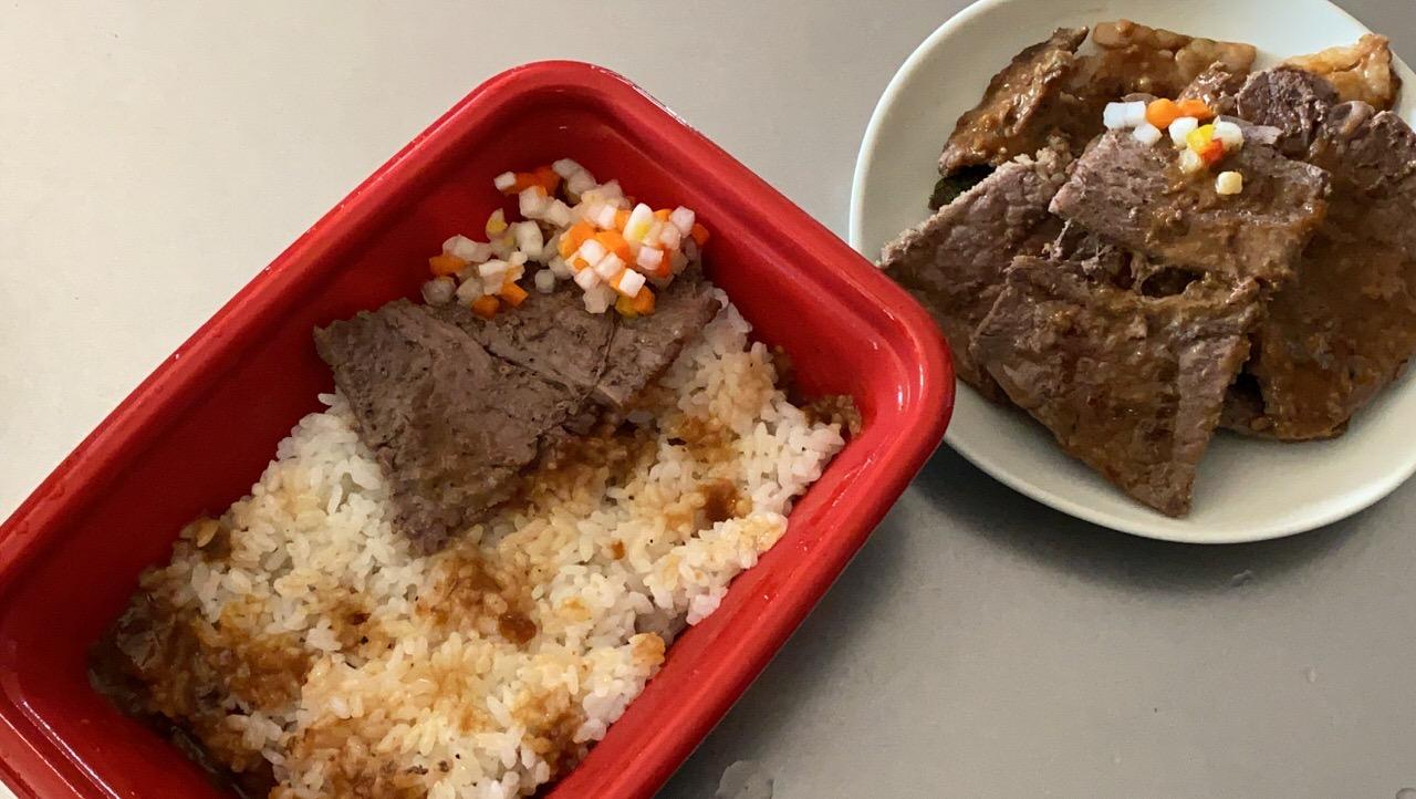 松屋「牛ステーキ丼」8