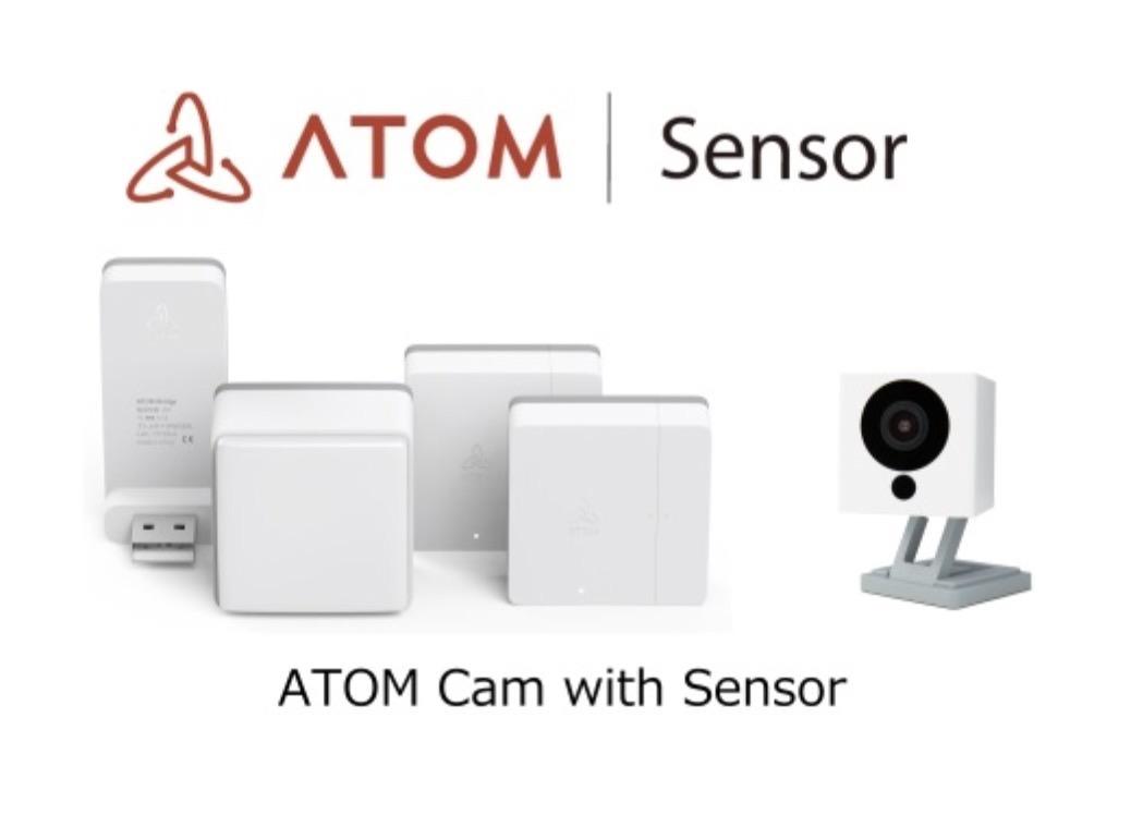 【ATOM Camと連携するスマートセンサー】1個あたり1,000円!ドアの開閉を検知する「開閉センサー」ポストの投函を検知する「モーションセンサー」