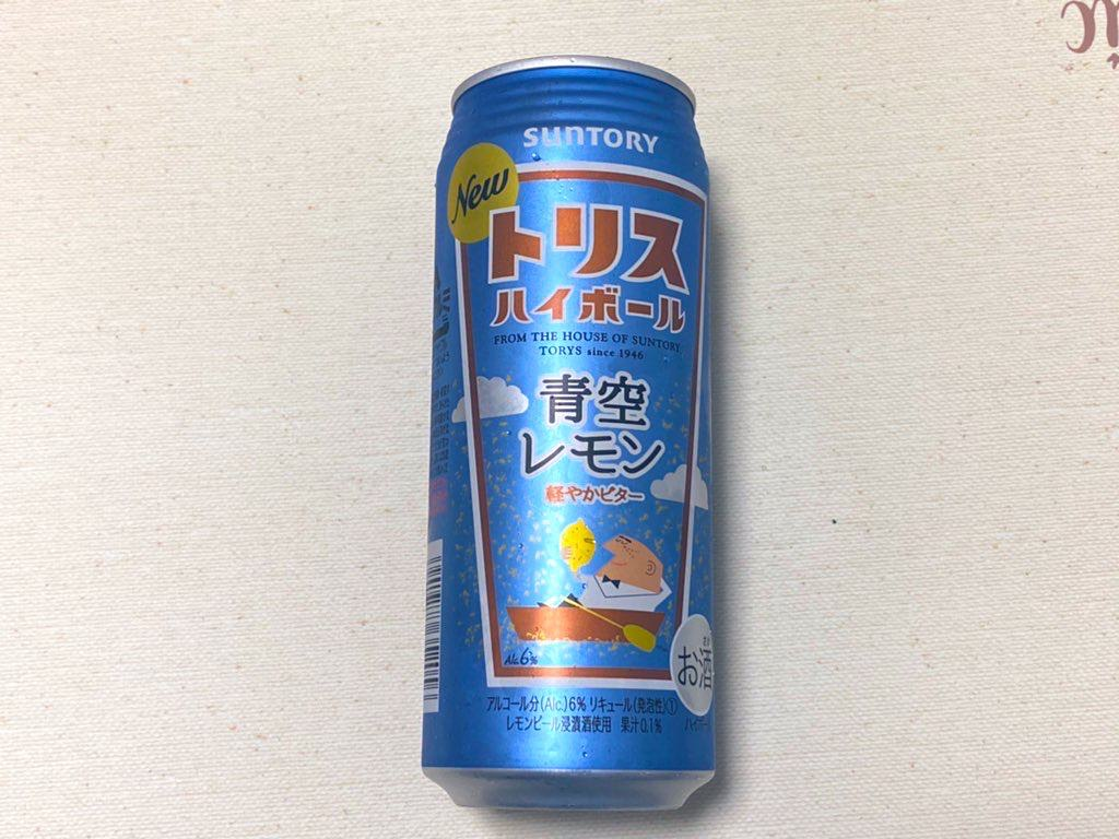軽やかにビターで美味しい青い缶がコンビニで目立つ「トリスハイボール 青空レモン」