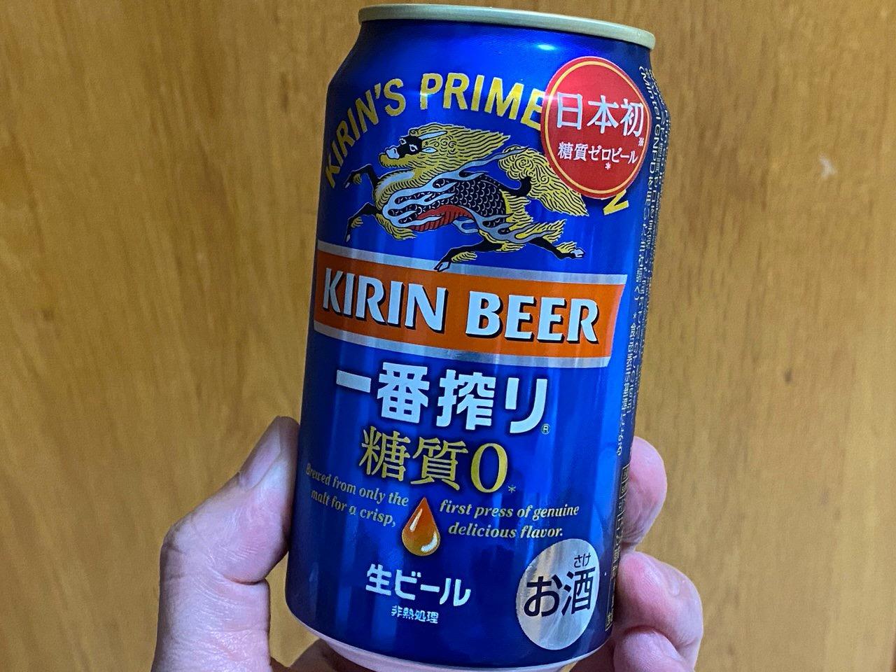 日本初の糖質ゼロ缶ビール「一番搾り 糖質0」は美味いのか?それともまずいのか?