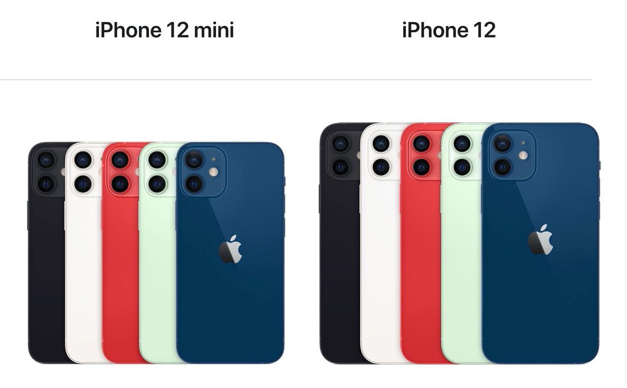 「iPhone 12 mini」「iPhone 12」のバッテリー容量が判明する