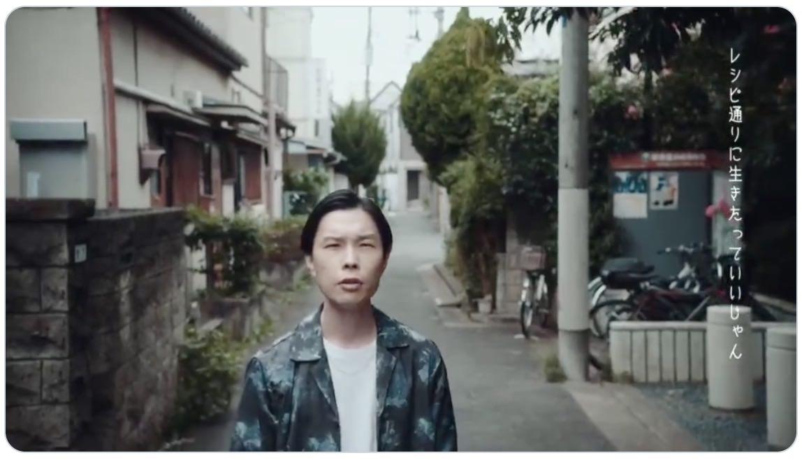 ハライチ・岩井勇気がラップするミツカン「こなべっち」のMVがカッコイイ!