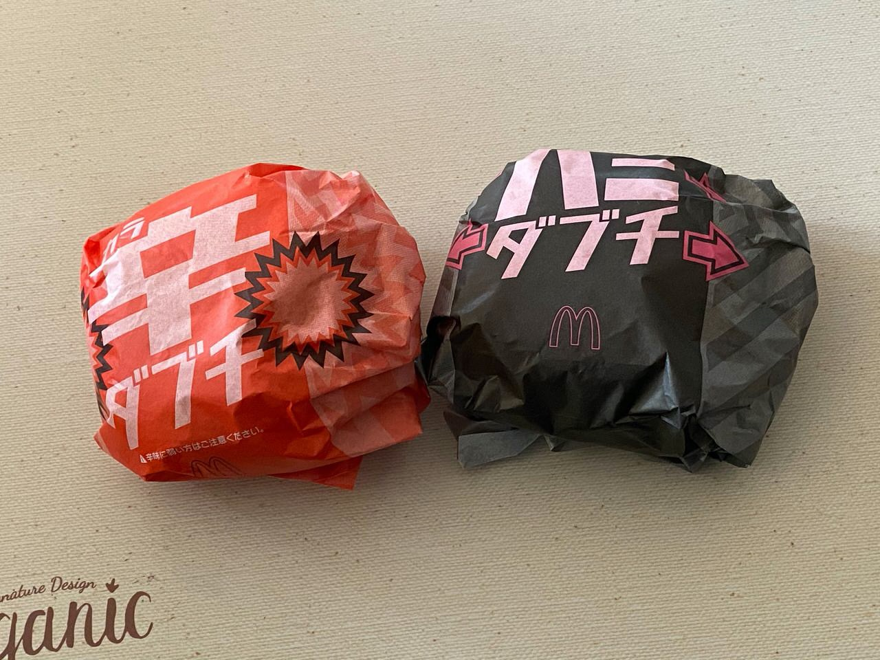 【マクドナルド】ヤベェよ、辛ダブチ!辛いバーガーとしては過去最高の出来!?「辛ダブチ」「ハミダブチ」食べてみた