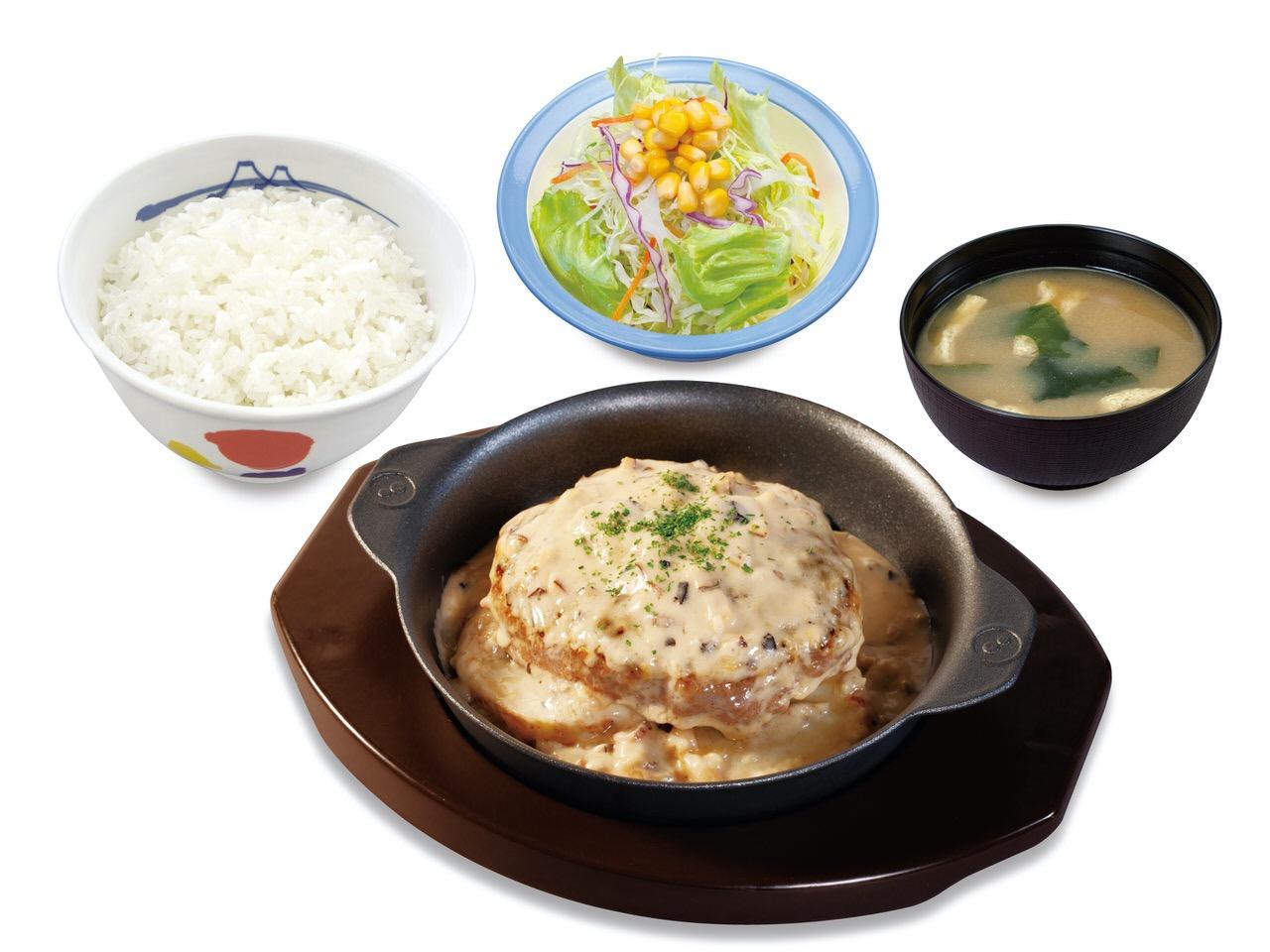 【松屋】たっぷりの黒トリュフソースをかけた「黒トリュフソースのビーフハンバーグ定食」10月27日より発売開始