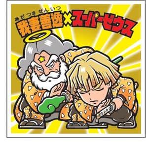 「鬼滅の刃」と「ビックリマンチョコ」コラボ!「鬼滅の刃マンチョコ」11月3日より発売