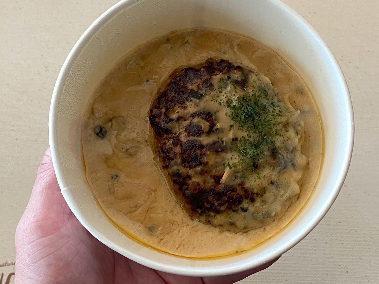 【松屋】「黒トリュフソースのビーフハンバーグ定食」4