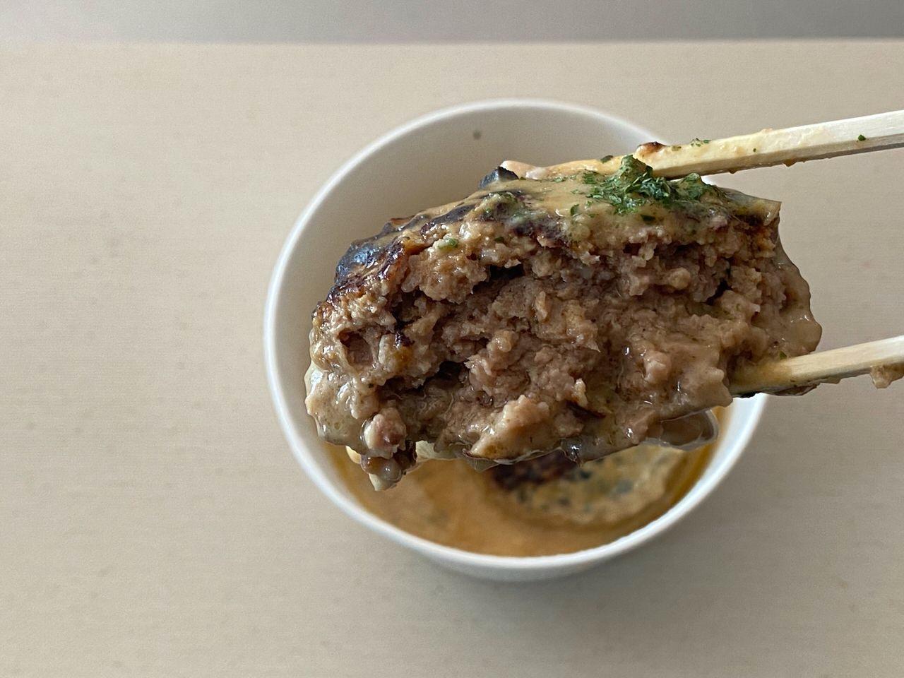 【松屋】「黒トリュフソースのビーフハンバーグ定食」8