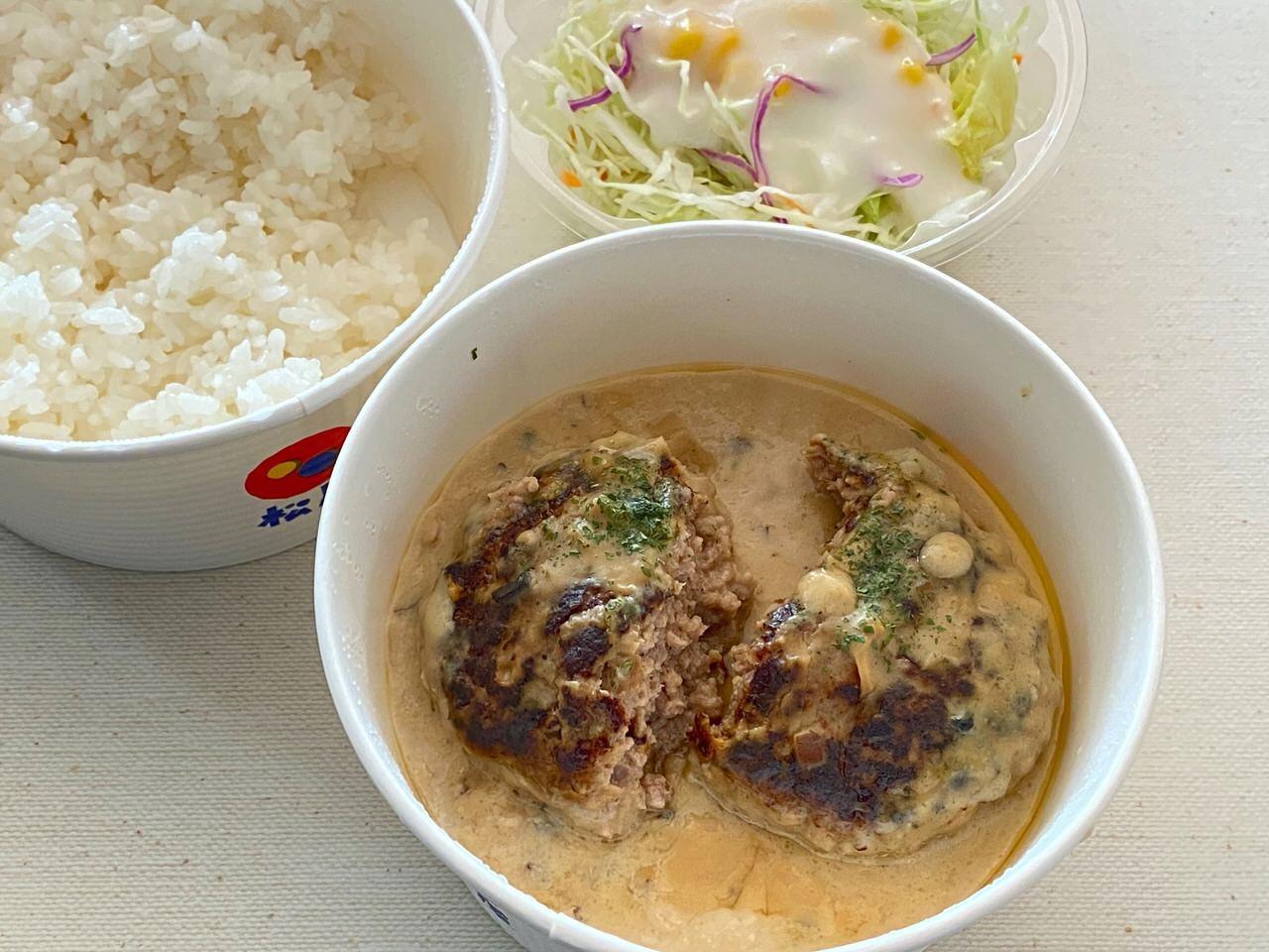 【松屋】「黒トリュフソースのビーフハンバーグ定食」7