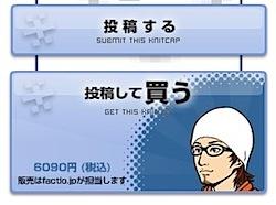 stitch2_design_nit_218_1112.jpg
