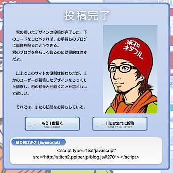 stitch2_design_nit_218_1113.jpg