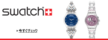 Swatch Tcg Ladies